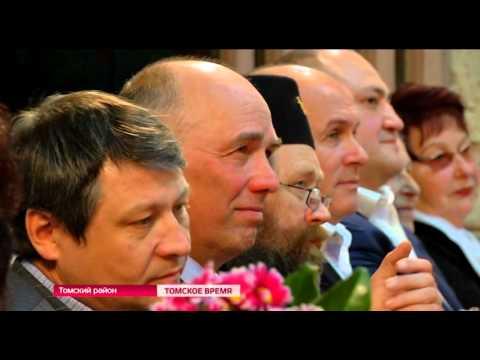 Сегодня в Томском районе вручили премию «Человек года-2015»