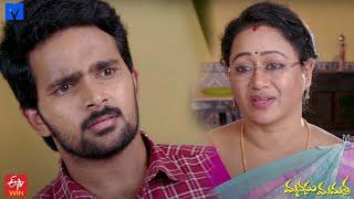 Manasu Mamata Serial Promo - 1st December 2020 - Manasu Mamata Telugu Serial - Mallemalatv - MALLEMALATV