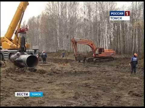Глава \Газпрома\ А.Миллер прибыл в Томск с однодневным визитом