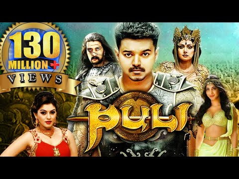 Puli Watch Online Streaming Full Movie Hd