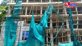 नक्शा विचलन कर भवन बनाने वालों पर  प्रशासन की गाज!! अवैध निर्माण होंगे ध्वस्त! NEWS TIMES  28/07/21 - JAMSHEDPURNEWSTIMES