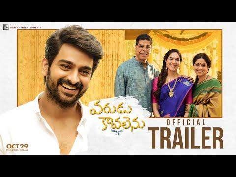 Varudu Kaavalenu Theatrical Trailer | Naga Shaurya, Ritu Varma | Lakshmi Sowjanya