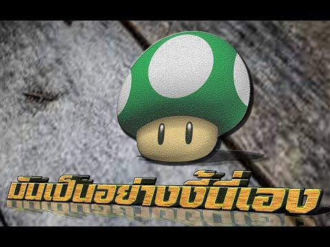 รีวิว-Pocket-Game-2012---รีวิว