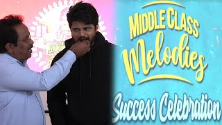 Middle Class Melodies Movie Success Celebrations | TFPC - TFPC