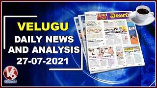 News Analysis : హుజురాబాద్ దళితుల సమస్యలన్నీ తీరుస్తాం : సీఎం | మంత్రి వర్సెస్ ఎమ్మెల్యే | V6 News - V6NEWSTELUGU