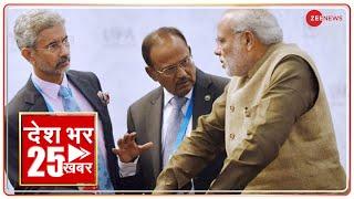 News 25: अब तक की 25 बड़ी ख़बरें   Top News Today   Breaking News   Hindi News   Latest News - ZEENEWS