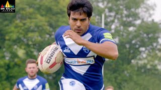 Govindudu Andarivaadele Movie Ram Charan Intro Scene | Latest Telugu Scenes @SriBalajiMovies - SRIBALAJIMOVIES