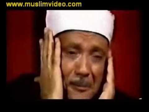 فيديو نادر لعبد الباسط يبكي من خشية الله ويتماسك- Quran
