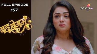 Bahu Begum - Full Episode 57 - With English Subtitles - COLORSTV