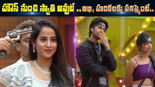 Big Boss 4 Day -27 Highlights | BB4 Episode 28 | BB4 Telugu | Nagarjuna | IndiaGlitz Telugu - IGTELUGU