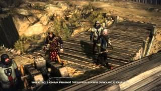The Witcher 2  Assassins of Kings прохождение Часть 1 ПРОЛОГ