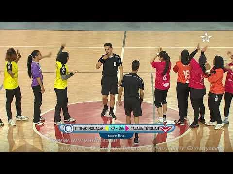 كأس العرش لكرة اليد إناث: إتحاد النواصر يحقق اللقب