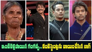 Bigg Boss 4 Telugu Day 34 Episode 35 | Highlights | BB4 Episode 35 | Nagarjuna | IndiaGlitz Telugu - IGTELUGU