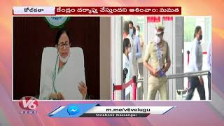 Pegasus Scandal: West Bengal CM Mamata Banerjee Orders Probe | V6 News - V6NEWSTELUGU