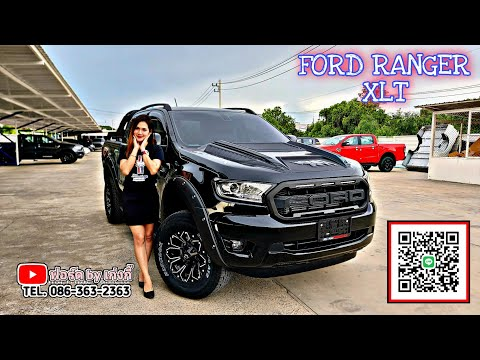New-Ford-Ranger-DBL-XLT-2021-ใ