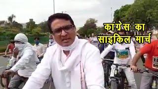 पेट्रोल- डीजल की बढ़ती कीमतों को लेकर कांग्रेस का साइकिल मार्च - IANSINDIA