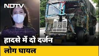 Uttar Pradesh के Barabanki में Truck ने सड़क पर सो रहे मजदूरों को कुचला, 18 की मौत | City Centre - NDTVINDIA