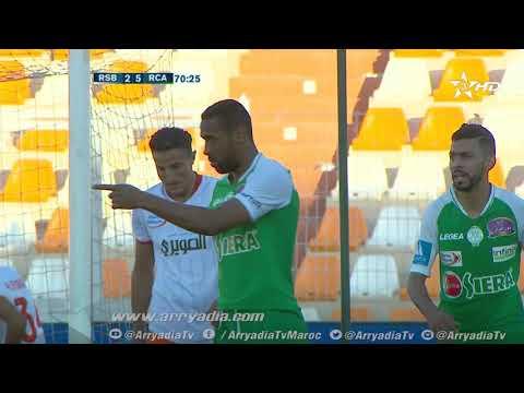 نهضة بركان 2-6 الرجاء البيضاوي محسن ياجور