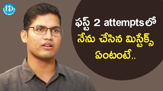 I Initially Neglected the Exam Process - Civils 153rd Rank Holder Kishore Kommi | Dil Se With Anjali - IDREAMMOVIES
