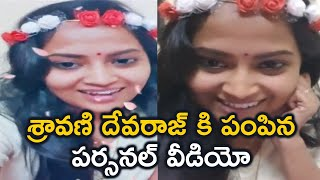 Serial Actress Sravani Personal Video Message To Devaraj | Sravani Birthday Wishes To Devaraj Reddy - TFPC