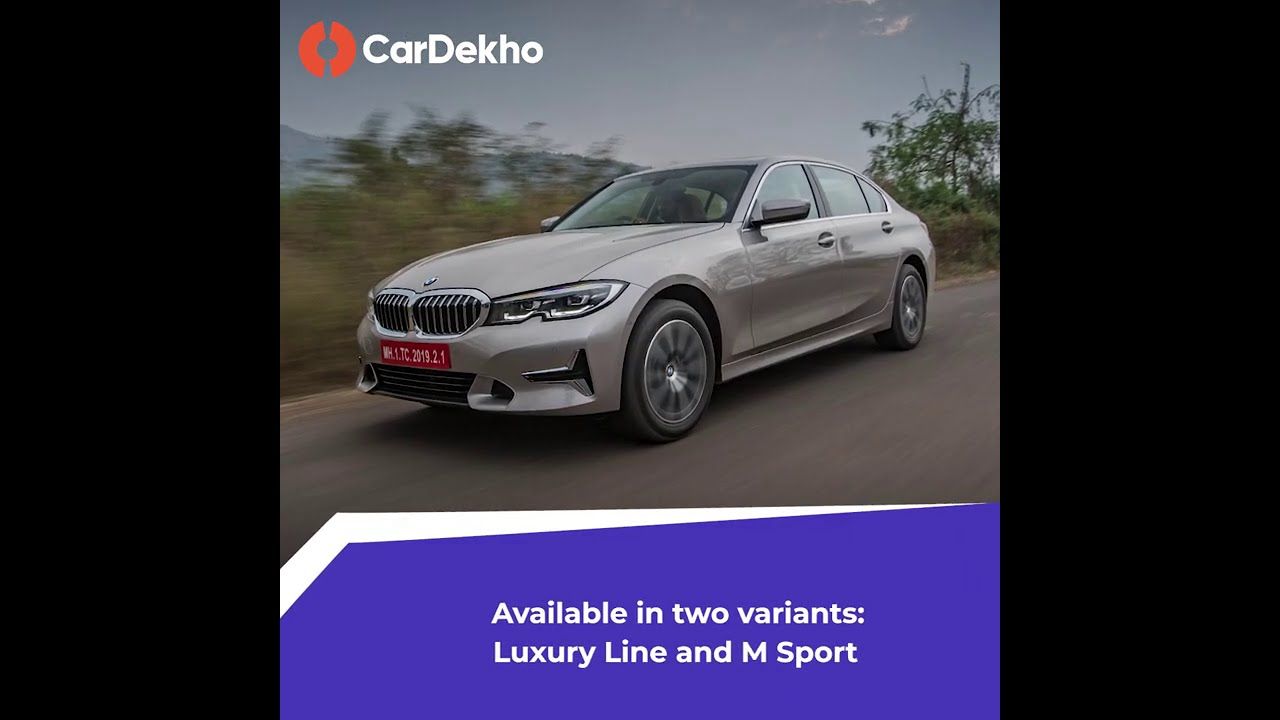 BMW 3 Series Gran Limousine Launched! Prices, Features, Specifications, and More!