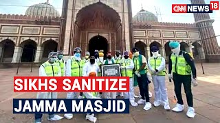 Sikh Community Sanitises Delhi's Jama Masjid Ahead Of Eid-ul-Fitr | CNN News18 - IBNLIVE