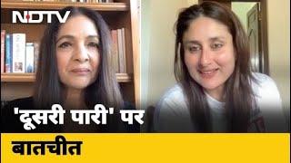 Neena Gupta ने फिल्मों में अपनी backslash