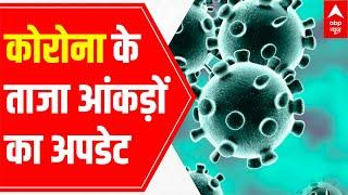Coronavirus India Update: Dip in tally with 62K new cases - ABPNEWSTV