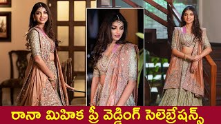 Rana Daggubati Fiancee Miheeka Bajaj Looks Stunning At Pre-Wedding Celebrations - RAJSHRITELUGU