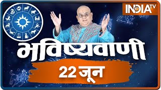 Today Horoscope, Daily Astrology, Zodiac Sign for Tuesday, June 22nd, 2021 - INDIATV