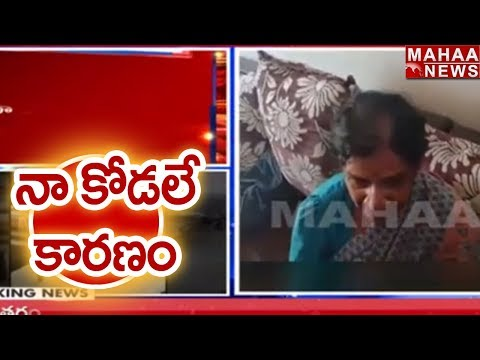 Mahaa News Exclusive : Comedian Vijay Sai Mother Respond On Her Son Suicide