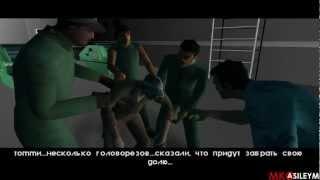 Прохождение GTA Vice City: Миссия 58 - Завали Рэкетира