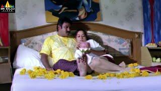 Telugu Movie Scenes | Krishna Bhagavan Caught with Housekeeper| Evadi Gola Vaadidi @SriBalajiMovies - SRIBALAJIMOVIES