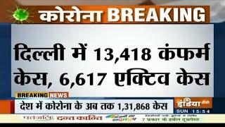 दिल्ली में कोरोना संक्रमितों की संख्या 13 हजार के पार, आज मिले 508 नए मरीज - INDIATV