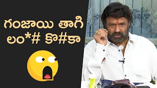 Balakrishna Tongue Slips Before Media | Nartanasala Press Meet | Balayya Latest Viral Video - TFPC