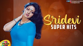 Sridevi All Time Super Hit Songs | Sridevi Back To Back Video Songs | Old Telugu Songs | Mango Music - MANGOMUSIC