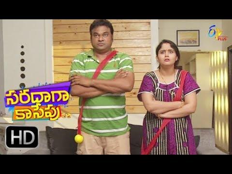 Saradaga Kasepu | 28th August  2017 | Full Episode 190 | ETV Plus | cinevedika.com