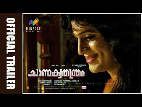 Chanakya Thanthram Movie Official Trailer | Unni Mukundan