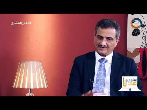 ستوديو عدن | أول لقاء تلفزيوني لمحافظ عدن بعد تعيينه.. الحلقة الكاملة (20 سبتمبر)