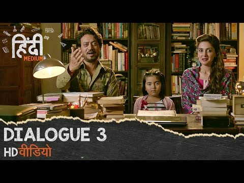 Hindi Medium Reviews, Ratings, Box Office, Trailers, Runtime