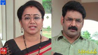 Manasu Mamata Serial Promo - 3rd July 2020 - Manasu Mamata Telugu Serial - Mallemalatv - MALLEMALATV