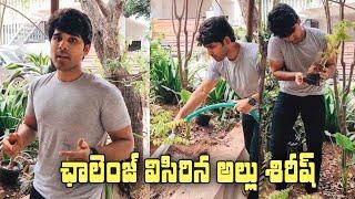 Allu Sirish Accepts Vishwak Sen's Green India Challenge | ఛాలెంజ్ విసిరిన అల్లు శిరీష్ | IG Telugu - IGTELUGU