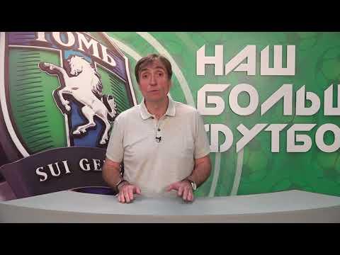 """""""Первый дивизион"""". Выпуск 9"""