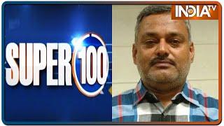 Super 100: Non-Stop Superfast | July 8, 2020 | IndiaTV News - INDIATV