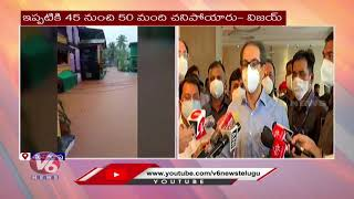 NDRF Teams Facing Problems Reaching to the Flood Affected Areas : Maharashtra CM Uddhav Thackeray - V6NEWSTELUGU
