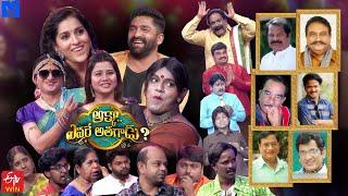 Akka Evare Athagadu Latest Promo 03 - #Dasara Special Event - Sangeetha,Varshini,Sudheer,Navdeep - MALLEMALATV