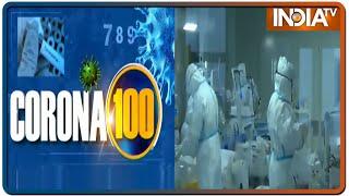 Corona 100 News | July 7, 2020 (IndiaTV) - INDIATV