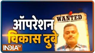 Kanpur Shootout: Vikas Dubey के राइट हैंड Amar Dubey एनकाउंटर में ढ़ेर, तीन और साथी गिरफ़्तार - INDIATV