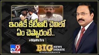 ఇంతకీ కేటీఆర్ చెవిలో ఏం చెప్పారంటే..! : Big News Big Debate - TV9 - TV9
