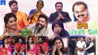 Akka Evare Athagadu Latest Promo 04 - #Dasara Special Event - Sangeetha,Varshini,Sudheer,Navdeep - MALLEMALATV